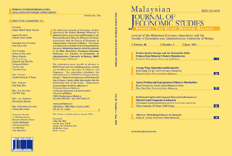 View Vol. 48 No. 1 (2011): June 2011