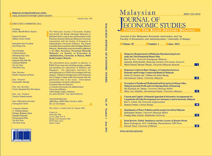 View Vol. 49 No. 1 (2012): June 2012