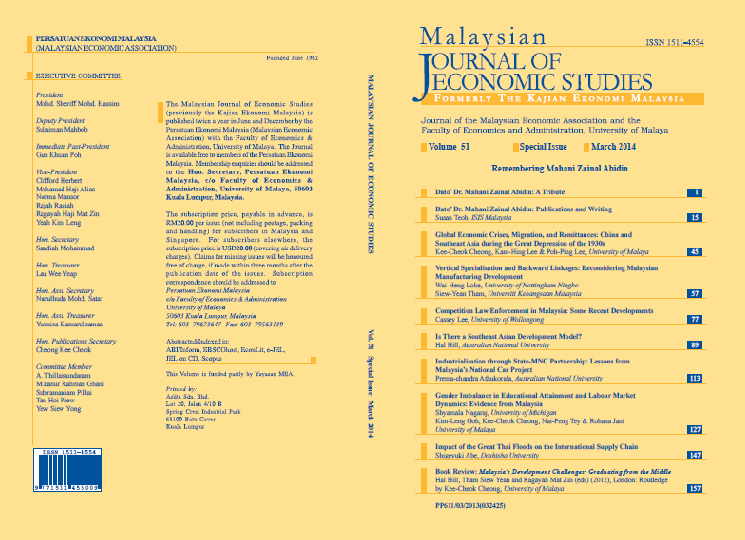 View Vol. 51: Special Issue 2014